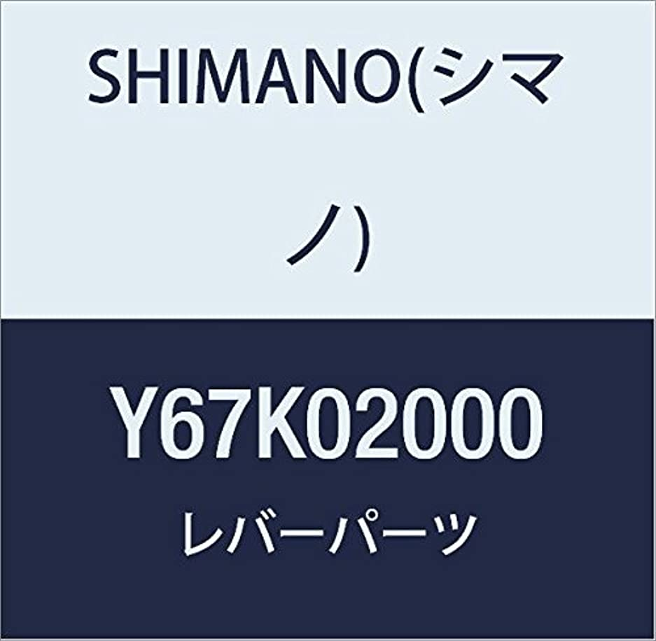 増幅揮発性滑るSHIMANO(シマノ) SL-RS34 6R カバーR Y67K02000