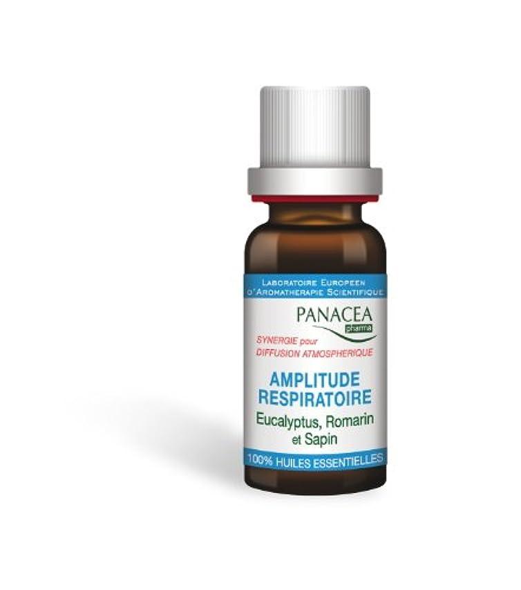 置換気まぐれな人口3.芳香浴用ブレンド  レスピラトワール(風邪の季節に) AMPLITUDE RESPIRATOIRE  15ml エッセンシャルオイル PANACEA PHARMA パナセア ファルマ