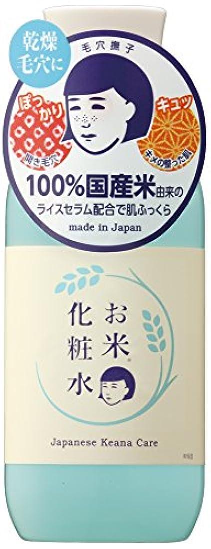 つらいアラート革命的毛穴撫子 お米の化粧水 200mL