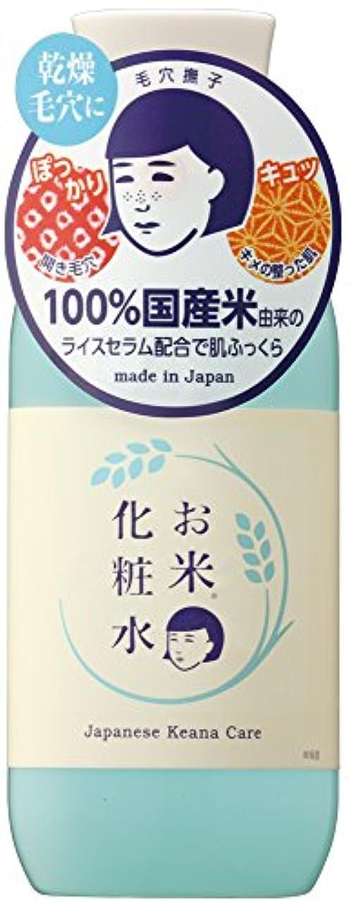分数つぶやきトレイル毛穴撫子 お米の化粧水 200mL