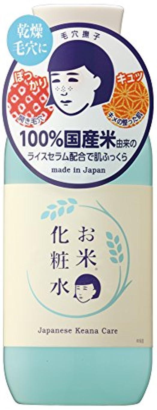 年構成する旅行毛穴撫子 お米の化粧水 200mL