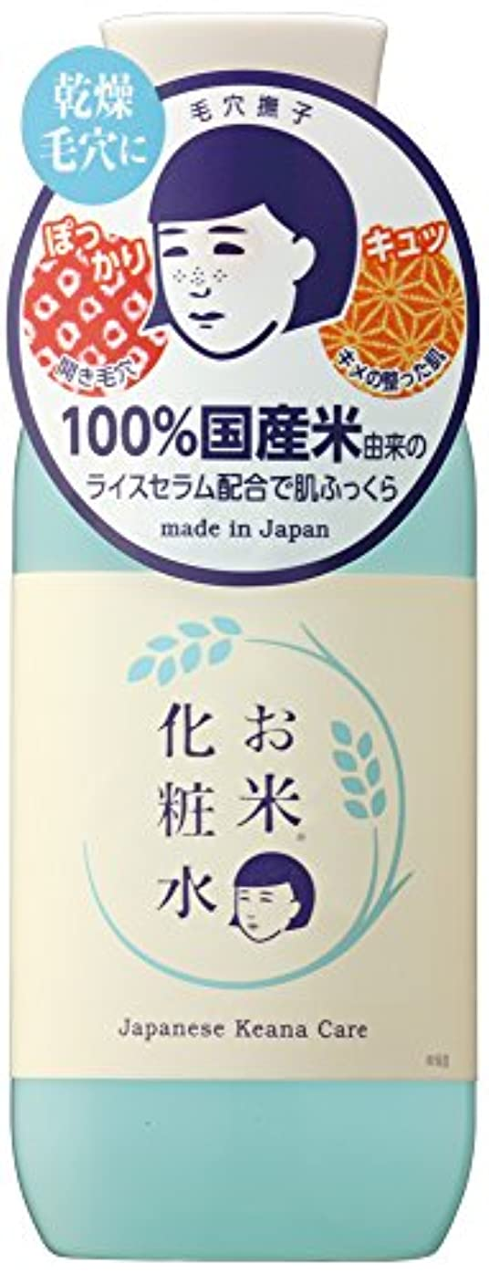 計算可能締め切り処理する毛穴撫子 お米の化粧水 200mL