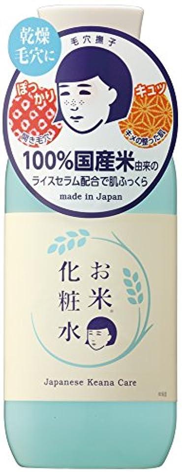 速度含めるドライバ毛穴撫子 お米の化粧水 200mL