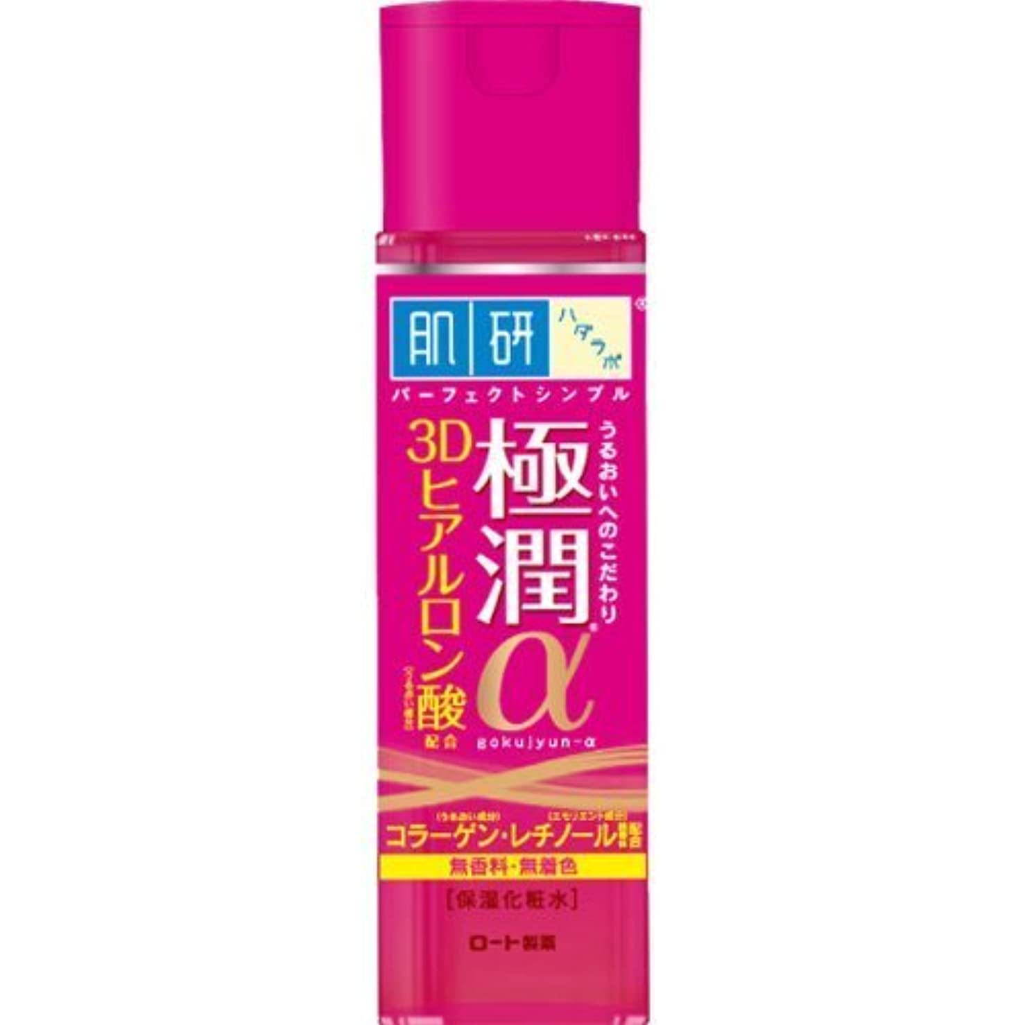 肌研(ハダラボ) 極潤α化粧水 170mL