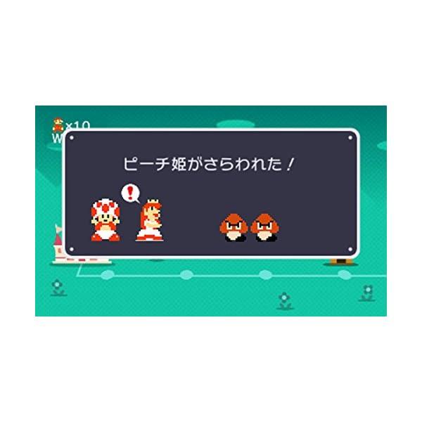 スーパーマリオメーカー for ニンテンドー3...の紹介画像9