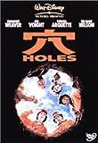 穴/HOLES [DVD]