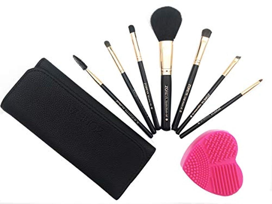 振り向くテスピアンパターン化粧ブラシセット 化粧筆 メイクブラシセット 7本セット+洗濯板 コスメ ブラシ 専用の化粧ポーチ付き、携帯便利、女性への贈り物  (ブラック)
