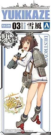 青島文化教材社 艦隊これくしょん No.3 駆逐艦 雪風 1/700スケール プラモデル
