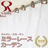 カーテン既製 日本製ミラーレースカーテン・テルマレース [巾100×丈108cm] 2枚組