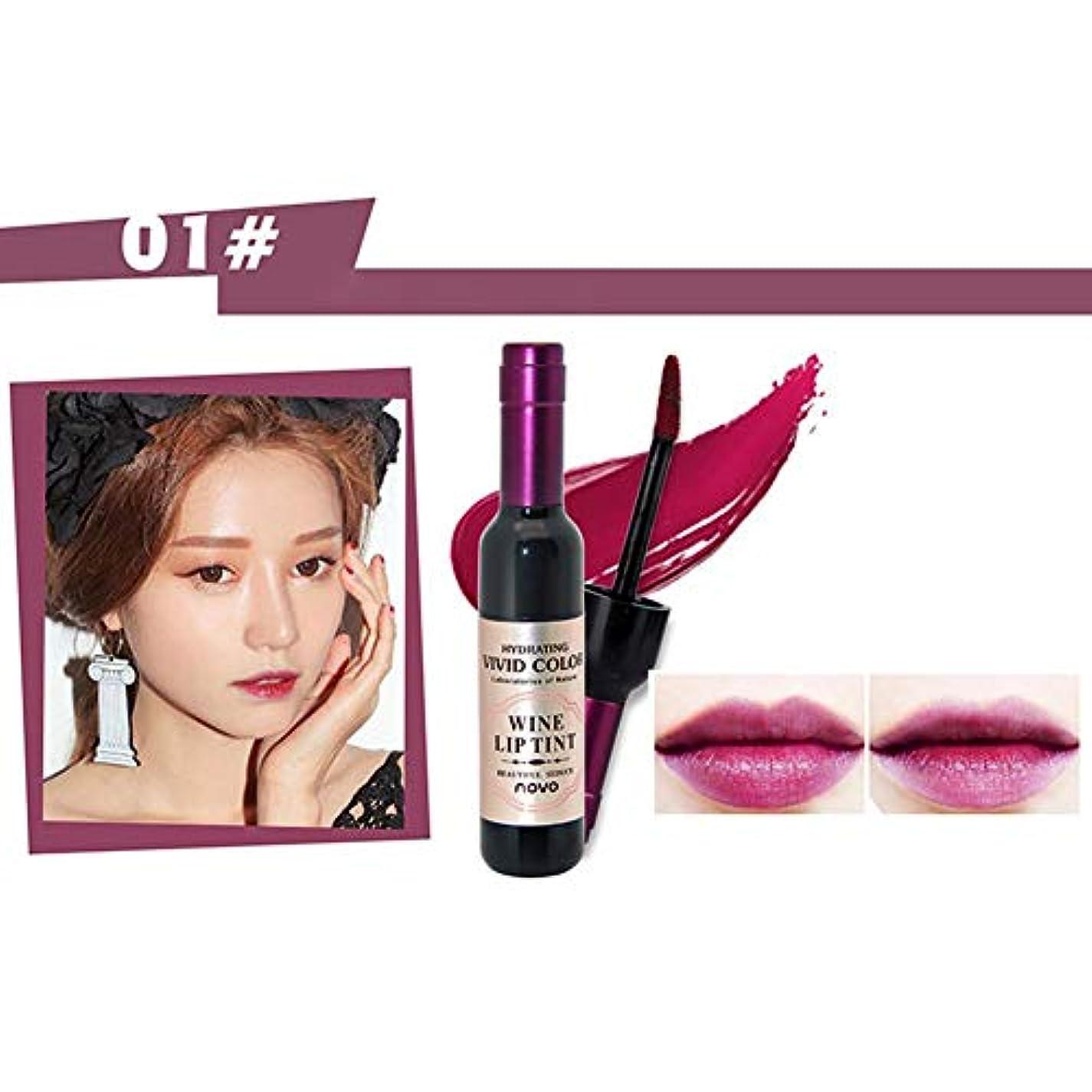 実験的商人シーン赤ワインの唇の艶出しは唇の液体、防水ノンスティックカップ液体口紅