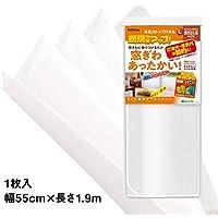 ニトムズ 冷気ストップパネル L 冷え防止 足元 高さ55cmx幅1.9m 1枚入 E1403