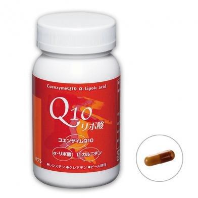 Q10リポ酸 サプリメント カルニチン コエンザイムQ10 ...