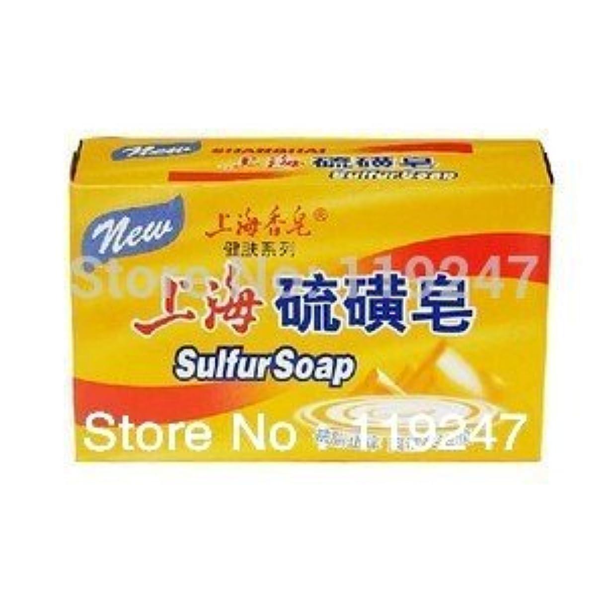 マナー蒸発疾患Lorny (TM) 上海硫黄石鹸アンチ菌ダニ、ストップかゆみ125グラム格安 [並行輸入品]