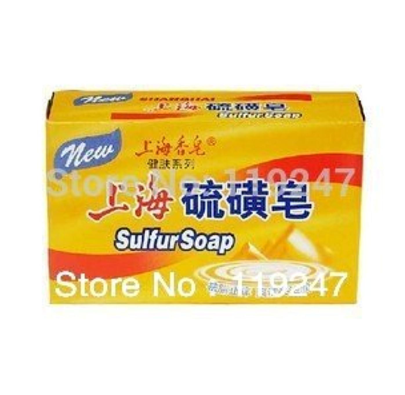 コウモリトレーニング咽頭Lorny (TM) 上海硫黄石鹸アンチ菌ダニ、ストップかゆみ125グラム格安 [並行輸入品]