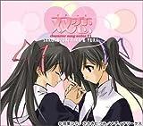 双恋 キャラクターコレクション-1 桜月キラ&桜月ユラ