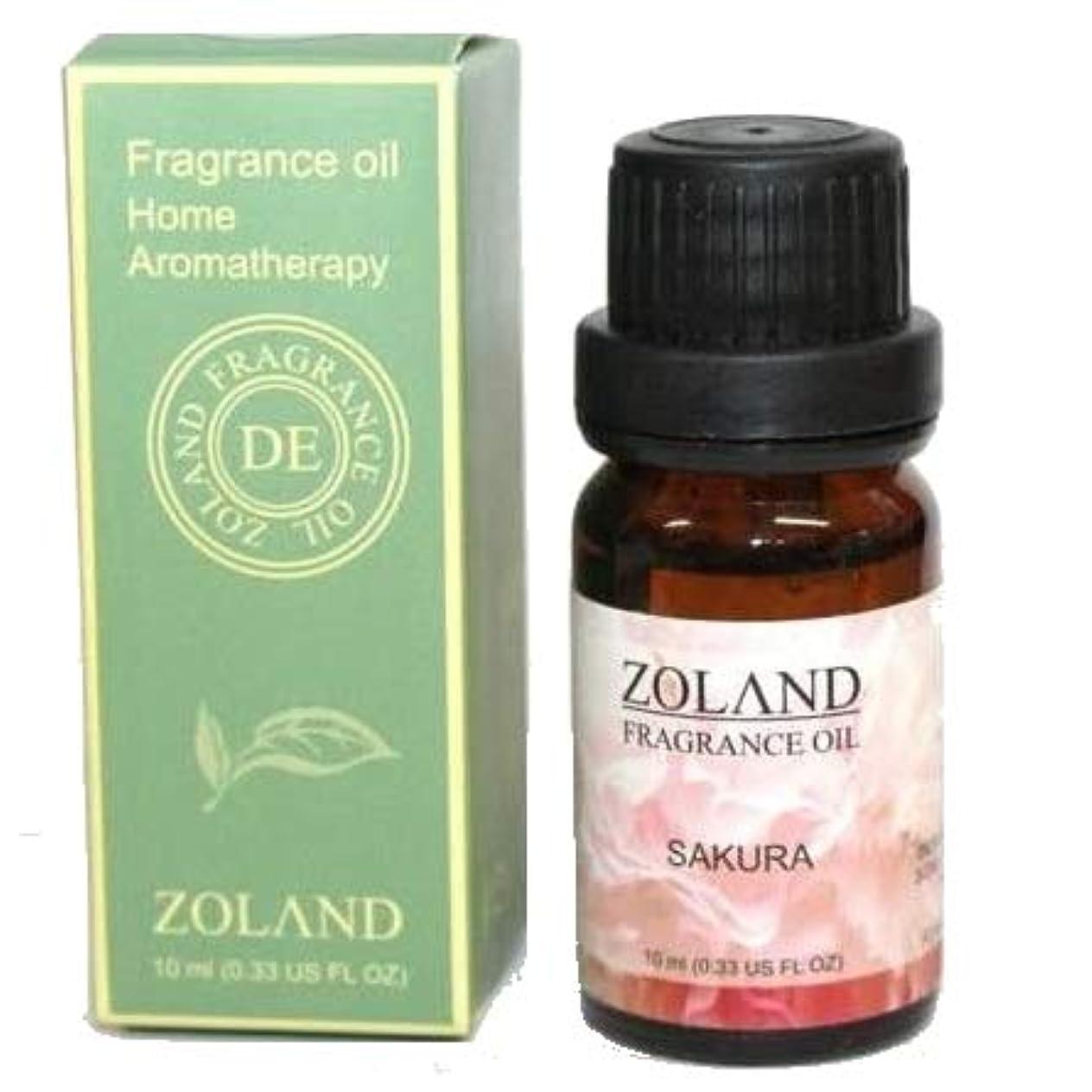 もし強調玉ねぎZOLAND アロマオイル AROMA OIL フレグランスオイル 桜の香り ZQ-10