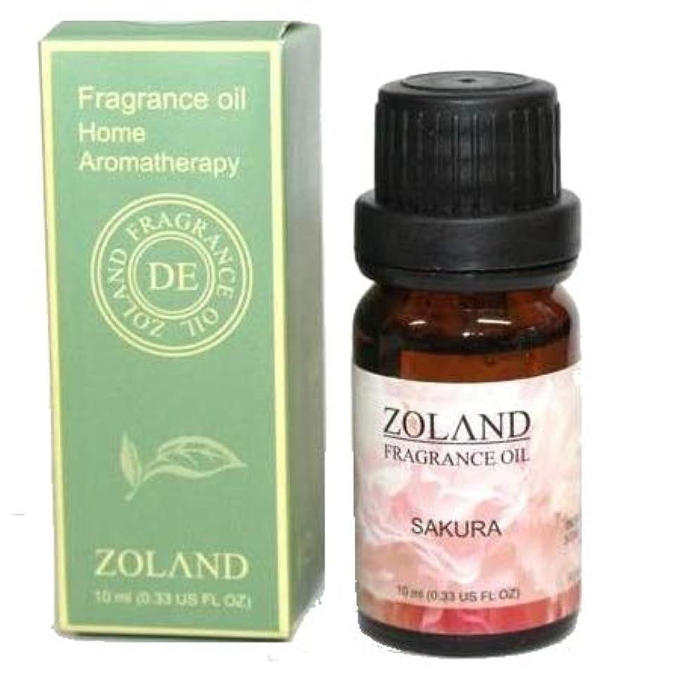 タフギャングスターご注意ZOLAND アロマオイル AROMA OIL フレグランスオイル 桜の香り ZQ-10