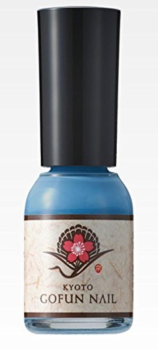 動かす健康的クリーム京の胡粉ネイル 水葵 10ml