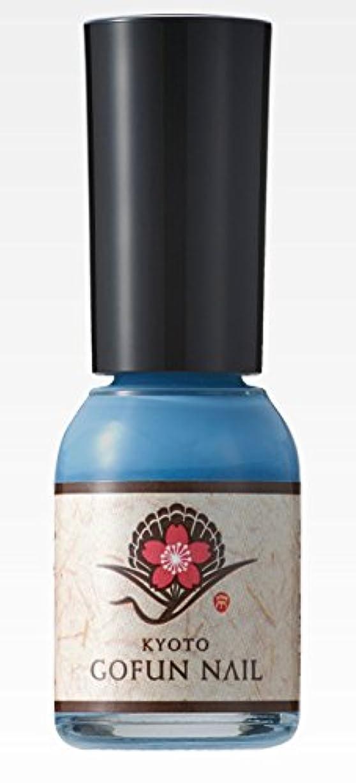 似ている青さまよう京の胡粉ネイル 水葵 10ml