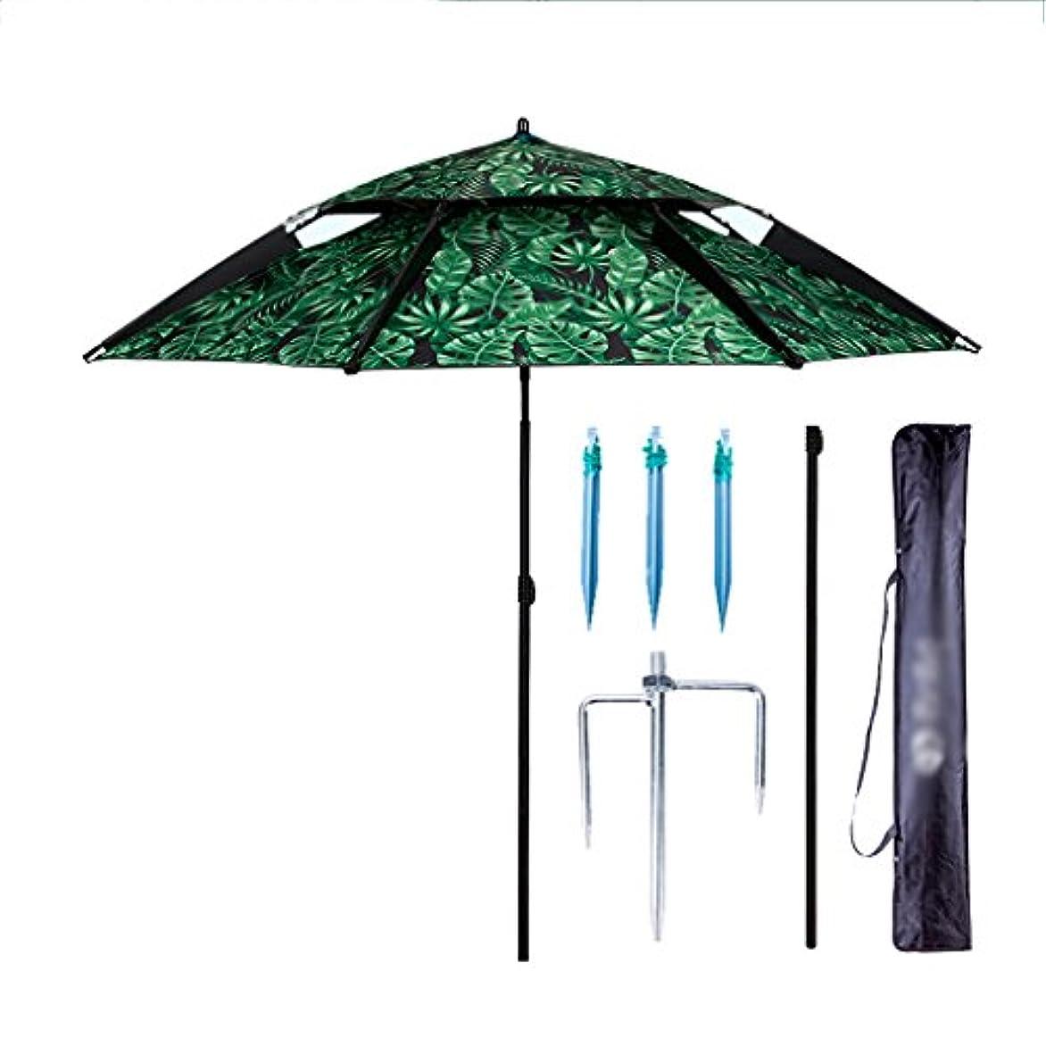 議題スチュアート島ピニオンLSS 屋外アンブレラ 釣り傘 傘 ユニバーサル レインコート アウトドア 折りたたみ パラソル サンシャス 釣り傘  (サイズ さいず : 200cm)