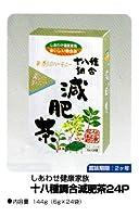 十八種調合 減肥茶 24p [OSK]