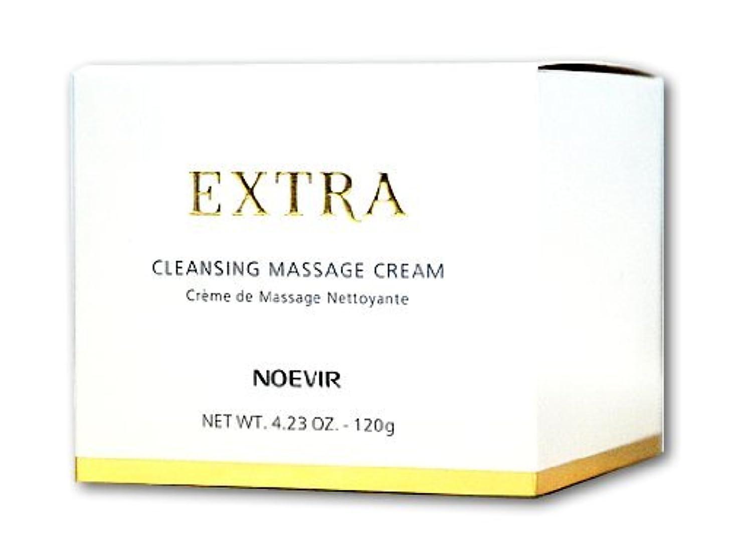 着る強制的お風呂を持っているノエビア エクストラ 薬用クレンジングマッサージクリーム<医薬部外品>(120g)