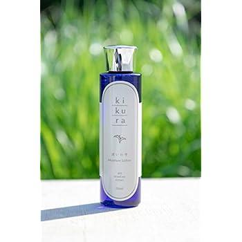KIKURA 化粧水150ml 「キクラゲ保湿成分配合)」 乾燥肌 敏感肌 化粧のりUP 浸透力 鳥取県産キクラゲエキス