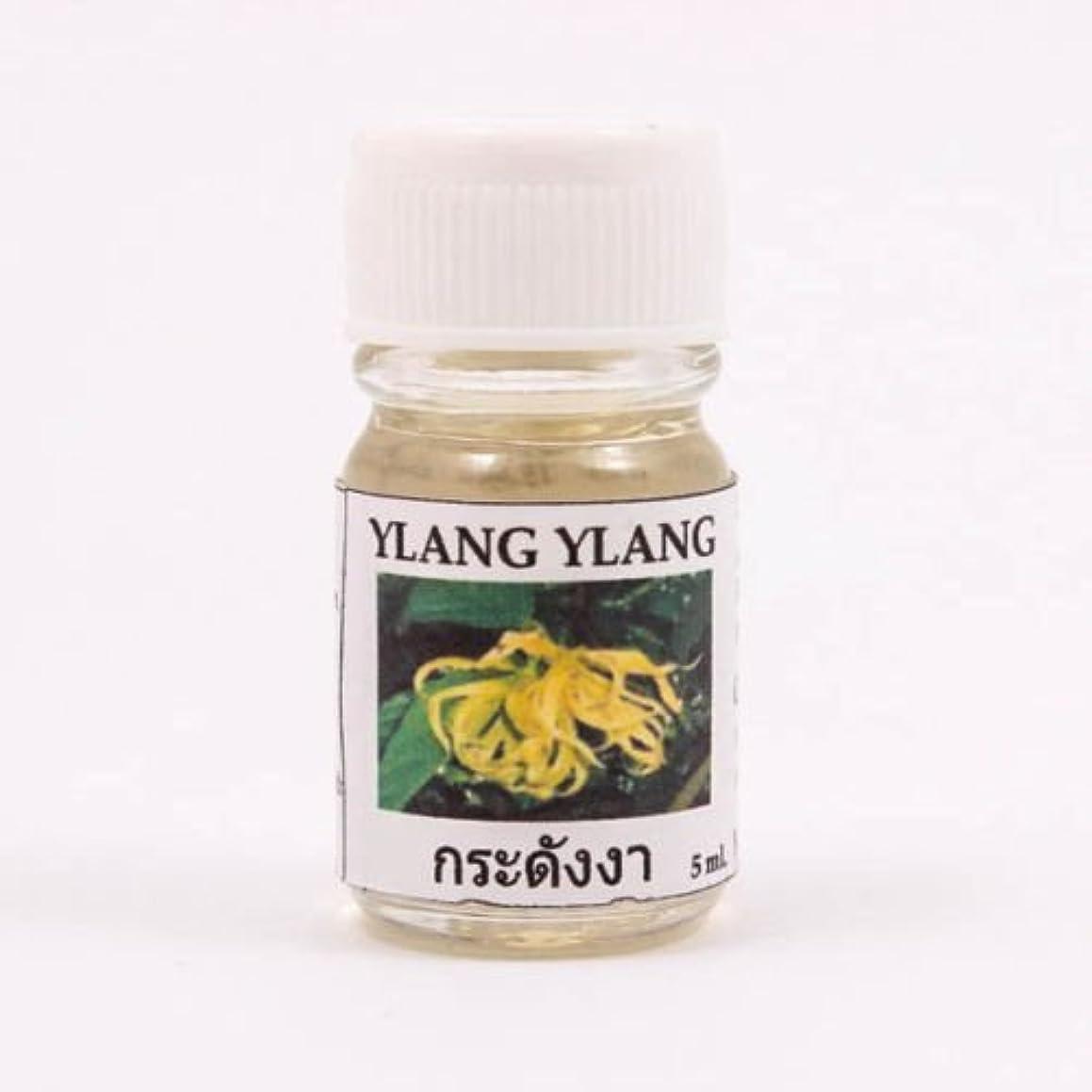 レギュラー入り口オーク6X Ylang Ylang Fragrance Essential Oil 5ML. (cc) Diffuser Burner Therapy