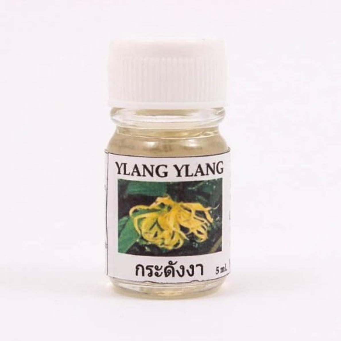 合計理想的構想する6X Ylang Ylang Fragrance Essential Oil 5ML. (cc) Diffuser Burner Therapy