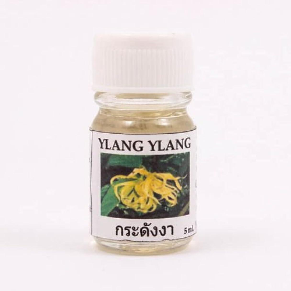 法医学トピック誰6X Ylang Ylang Fragrance Essential Oil 5ML. (cc) Diffuser Burner Therapy