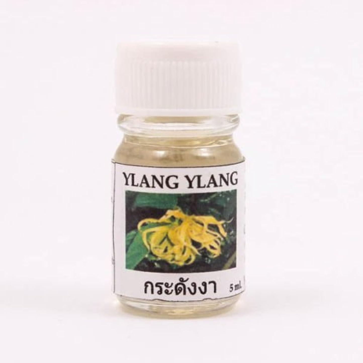 信じられない連続的せせらぎ6X Ylang Ylang Fragrance Essential Oil 5ML. (cc) Diffuser Burner Therapy