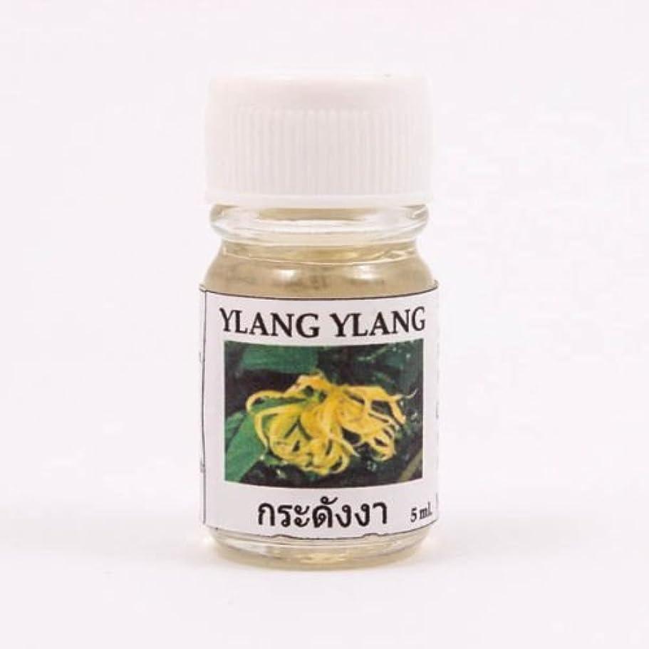 予知手書きトロリーバス6X Ylang Ylang Fragrance Essential Oil 5ML. (cc) Diffuser Burner Therapy