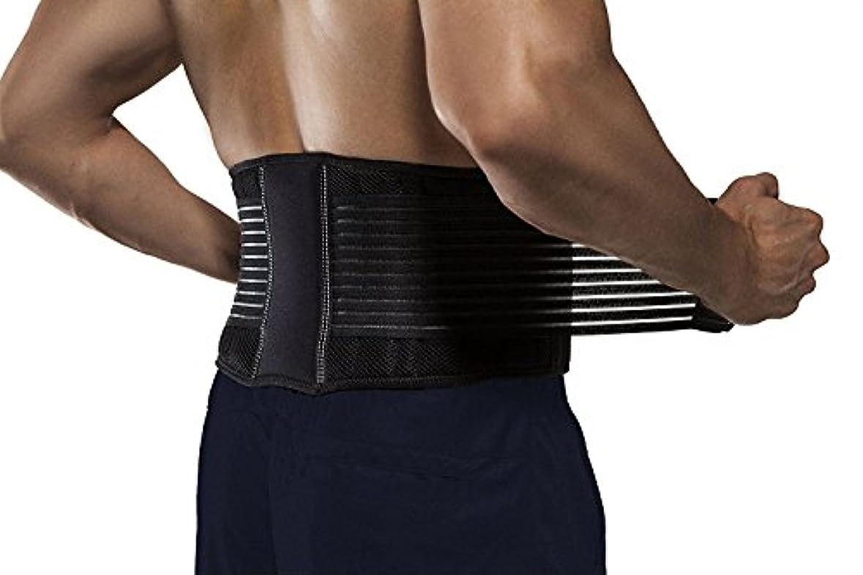 腰痛ベルト 腰サポーター 骨盤ベルト 幅広タイプで固定力抜群 メッシュ素材 男女兼用 (L~XL:ウエスト約90~110cm)
