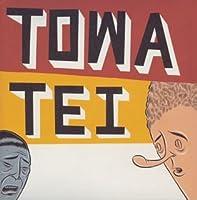 Flash by Towa Tei (2007-12-15)