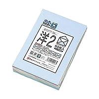 オキナ 封筒 5色込み 洋形2号 50枚入 ET52AS / 5セット