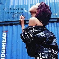 青山テルマ「Billie Jean」のジャケット画像
