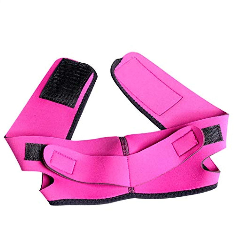 バリケード無心ベッドLJK フェイシャルマスク、フェイスリフティングアーティファクト包帯リムーバーダブルあごスティック持ち上がる引き締めマッサージ筋肉垂れ防止ベルト