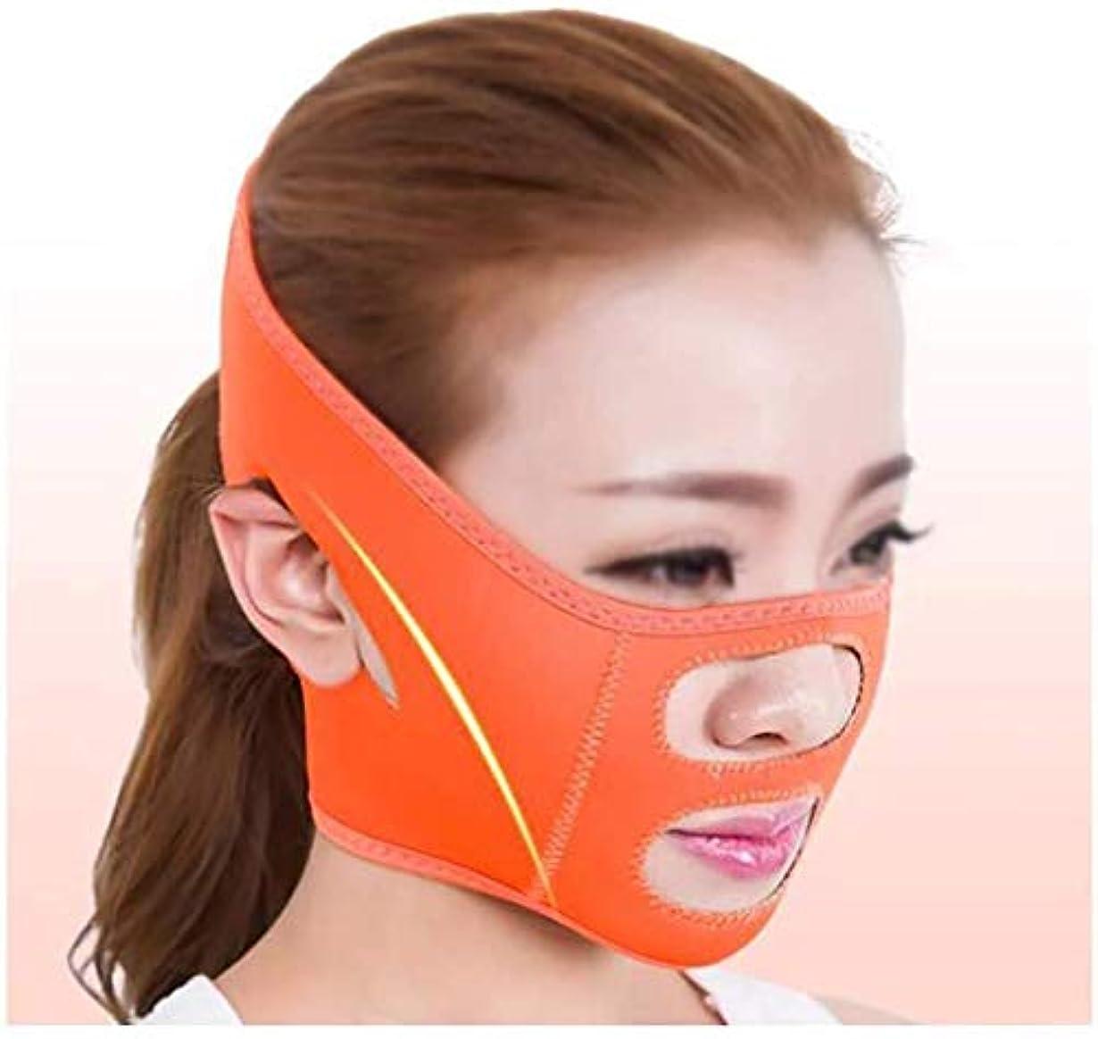 前売おデクリメント美容と実用的なファーミングフェイスマスク、術後リフティングマスクホーム包帯シェーキングネットワーク赤女性Vフェイスステッカーストラップ楽器フェイスアーティファクト(色:オレンジ)
