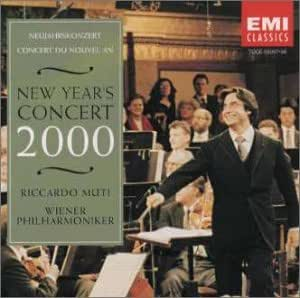 ニュー・イヤー・コンサート 2000 ミレニアム
