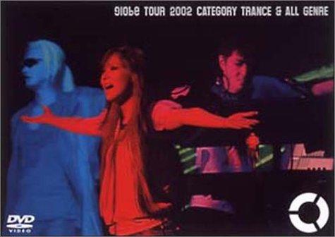 【globe】おすすめ人気曲ランキングTOP10!小室サウンドがたまらない?色褪せない神曲をおさらいの画像