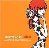 東京27時 / 弘田三枝子 (CD - 1999)