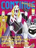 コンティニュー / 大塚ギチ のシリーズ情報を見る