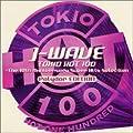 J-WAVE TOKIO HOT 100~ POLYDOR EDITION