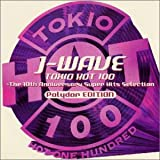 J-WAVE TOKIO HOT 100~ POLYDOR EDITION