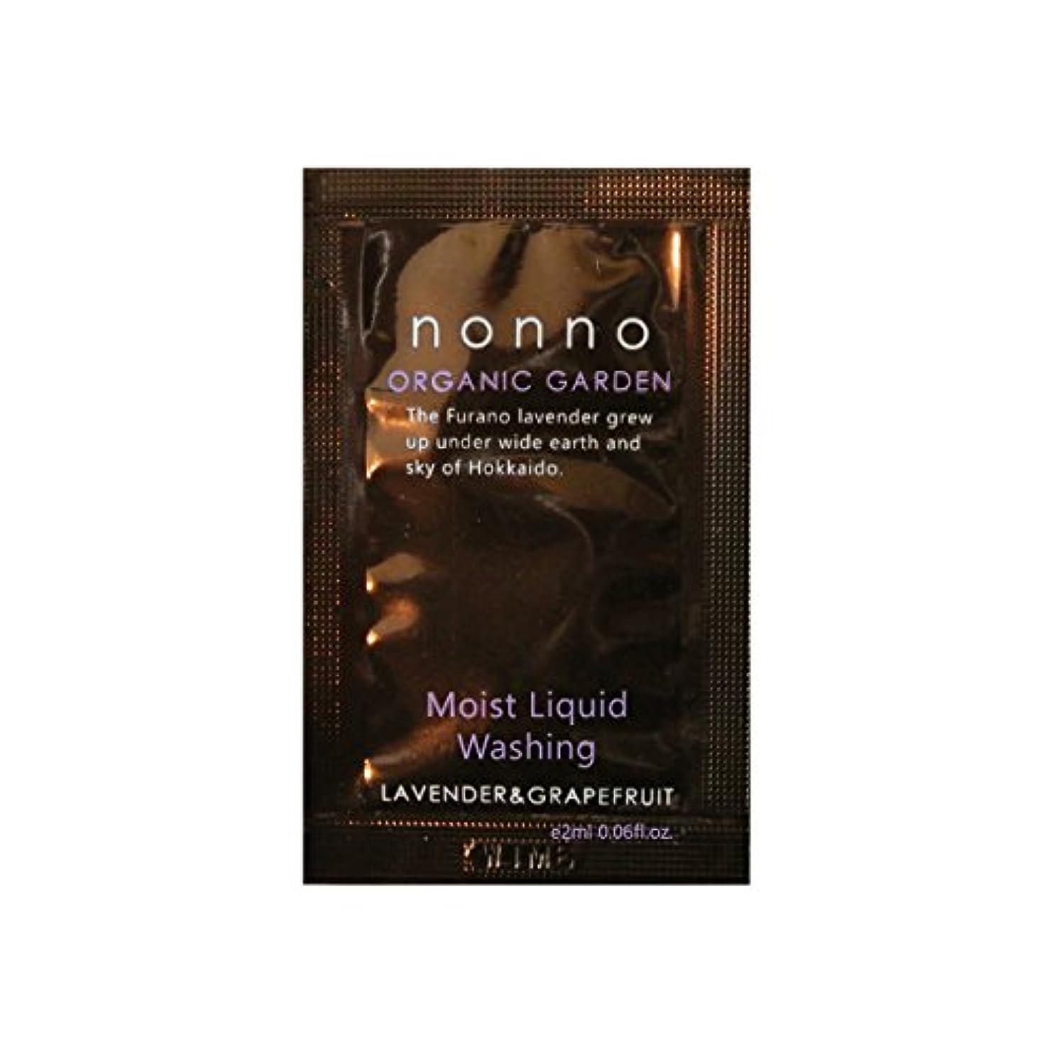 添加剤鎮静剤味わうノンノ モイストリキッド ウォッシング パウチ 100包