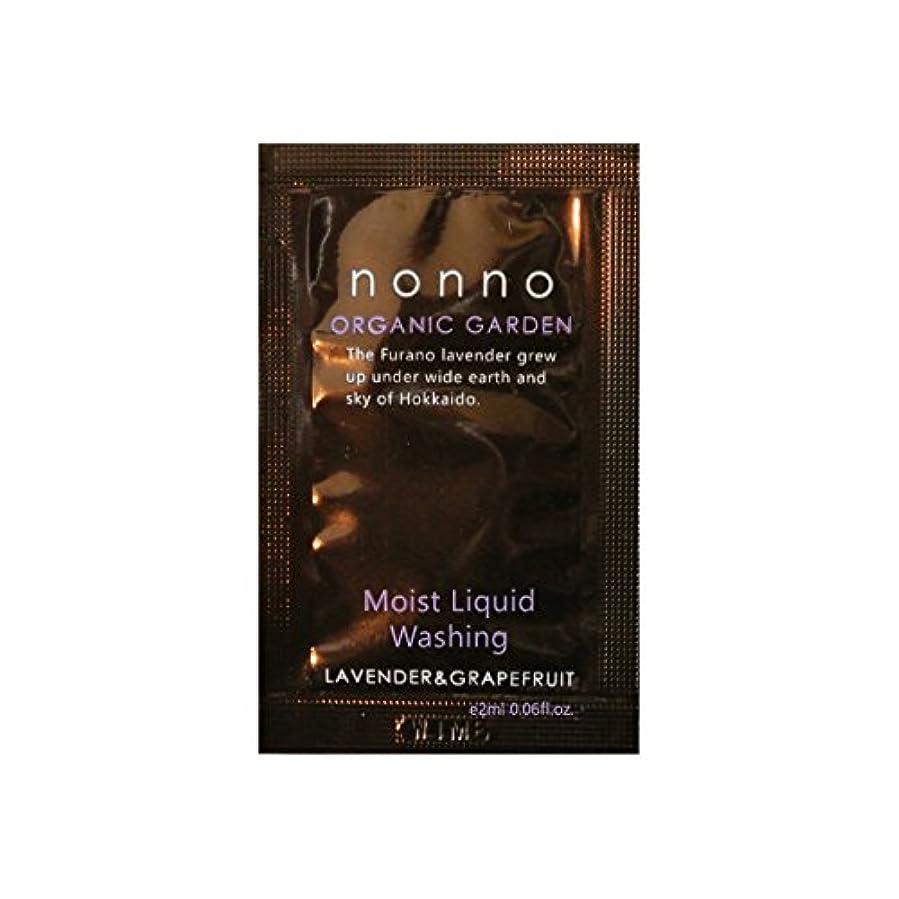 火星褐色士気ノンノ モイストリキッド ウォッシング パウチ 10包