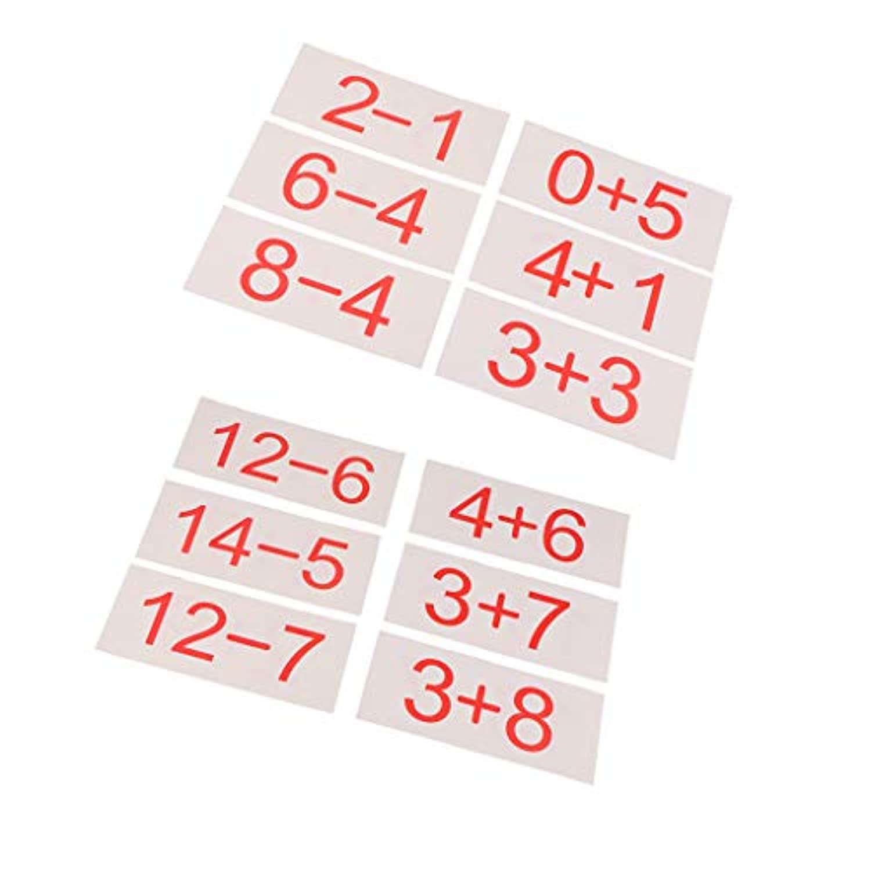 P Prettyia フラッシュカード 数学 何度でもできる!  練習 知育 学習玩具 教育用 20以内