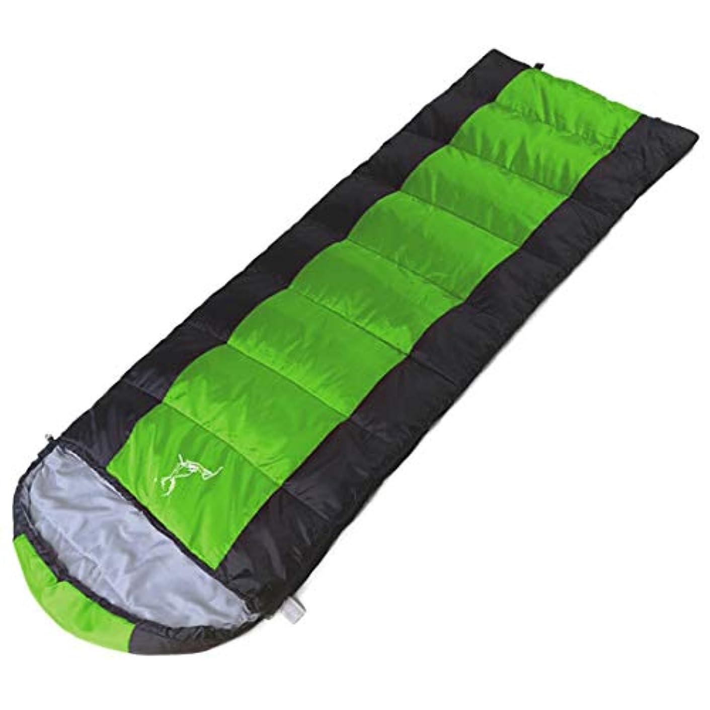 執着ポテトコーラスYIJUPIN 屋外多機能と便利な寝袋 (色 : オレンジ)