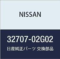 NISSAN (日産) 純正部品 スリーブ スピードメーター ピニオン スカイライン 品番32707-02G02