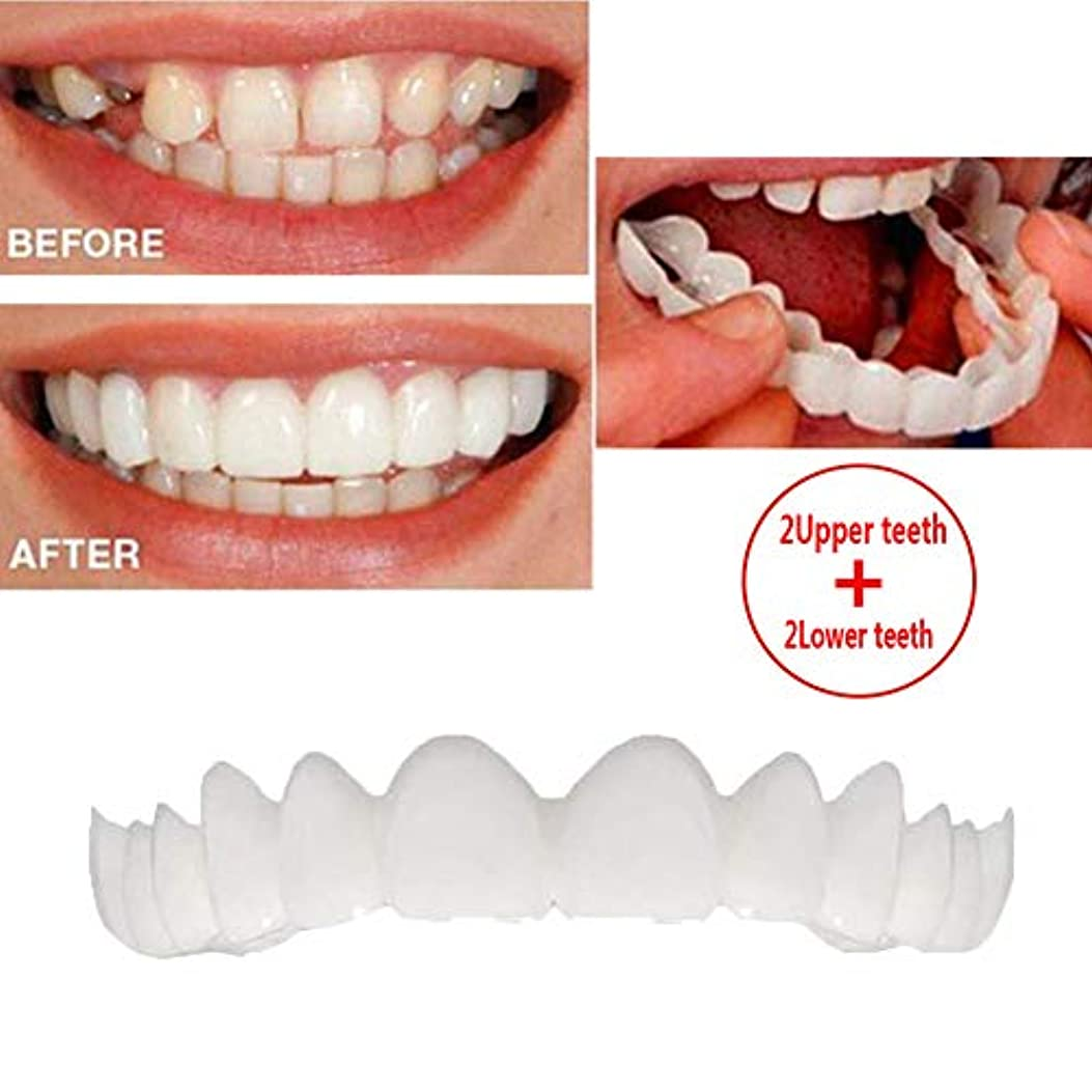 キリストしがみつく銅2組の一時的な歯のベニヤブレース、化粧品の歯、歯の白くなる歯カバーパーフェクトスマイルコンフォートフィットフレックス歯のベニヤ